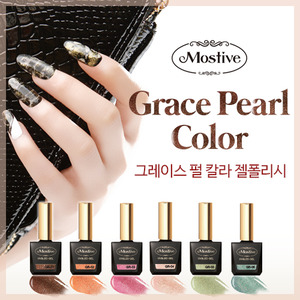 [MOSTIVE] 그레이스 펄 칼라 젤폴리시 /  GRACE PEARL COLOR GEL POLISH