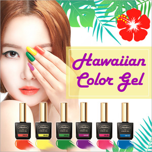 [MOSTIVE] 하와이언 칼라 젤폴리시 / HAWAIIAN COLOR GEL POLISH
